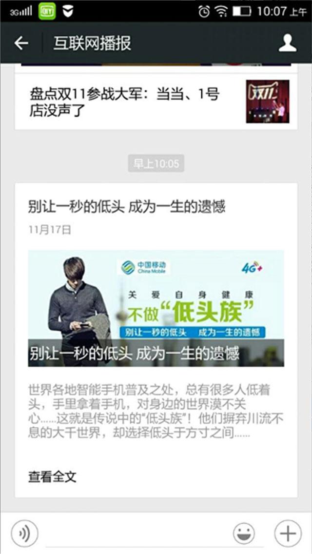 中国移动—中国移动通信集团公司