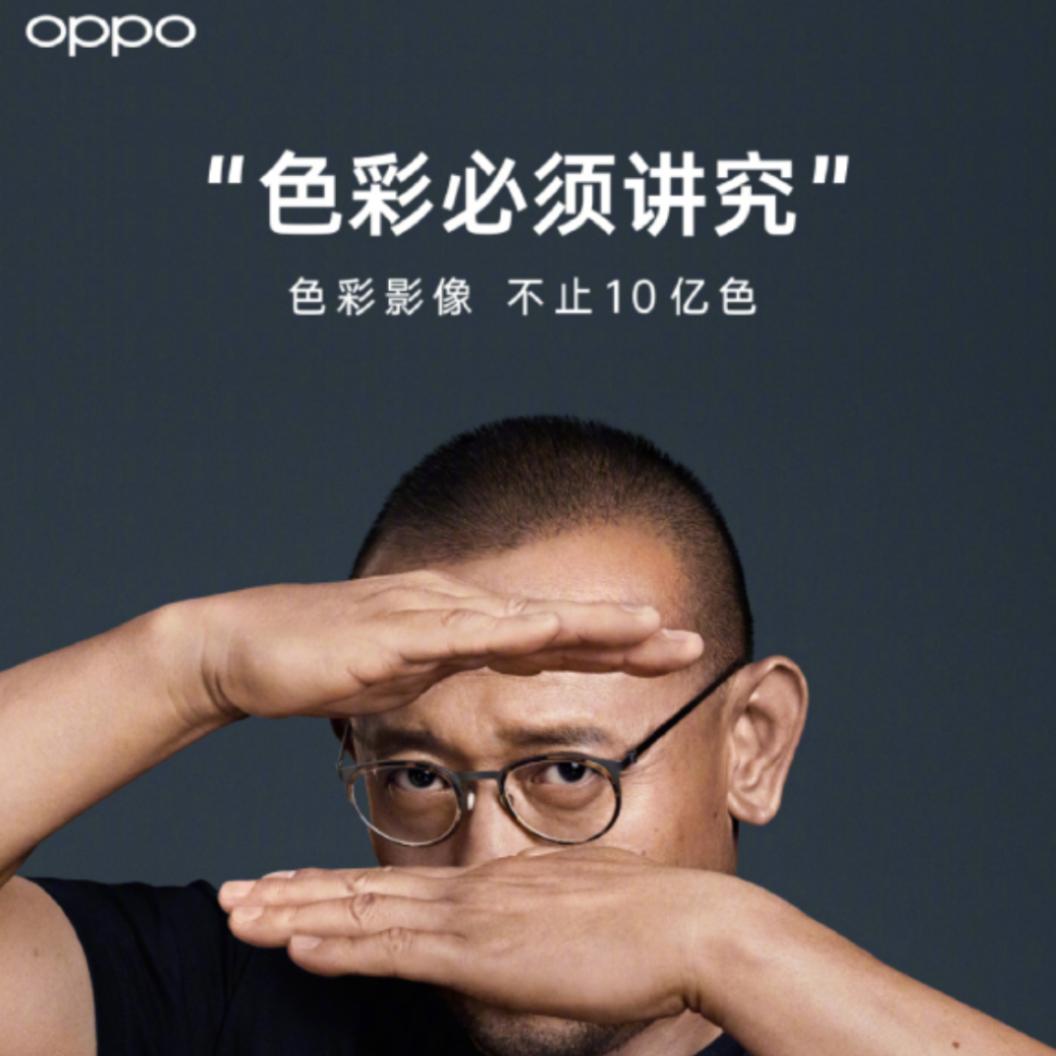 OPPO微博品牌宣传