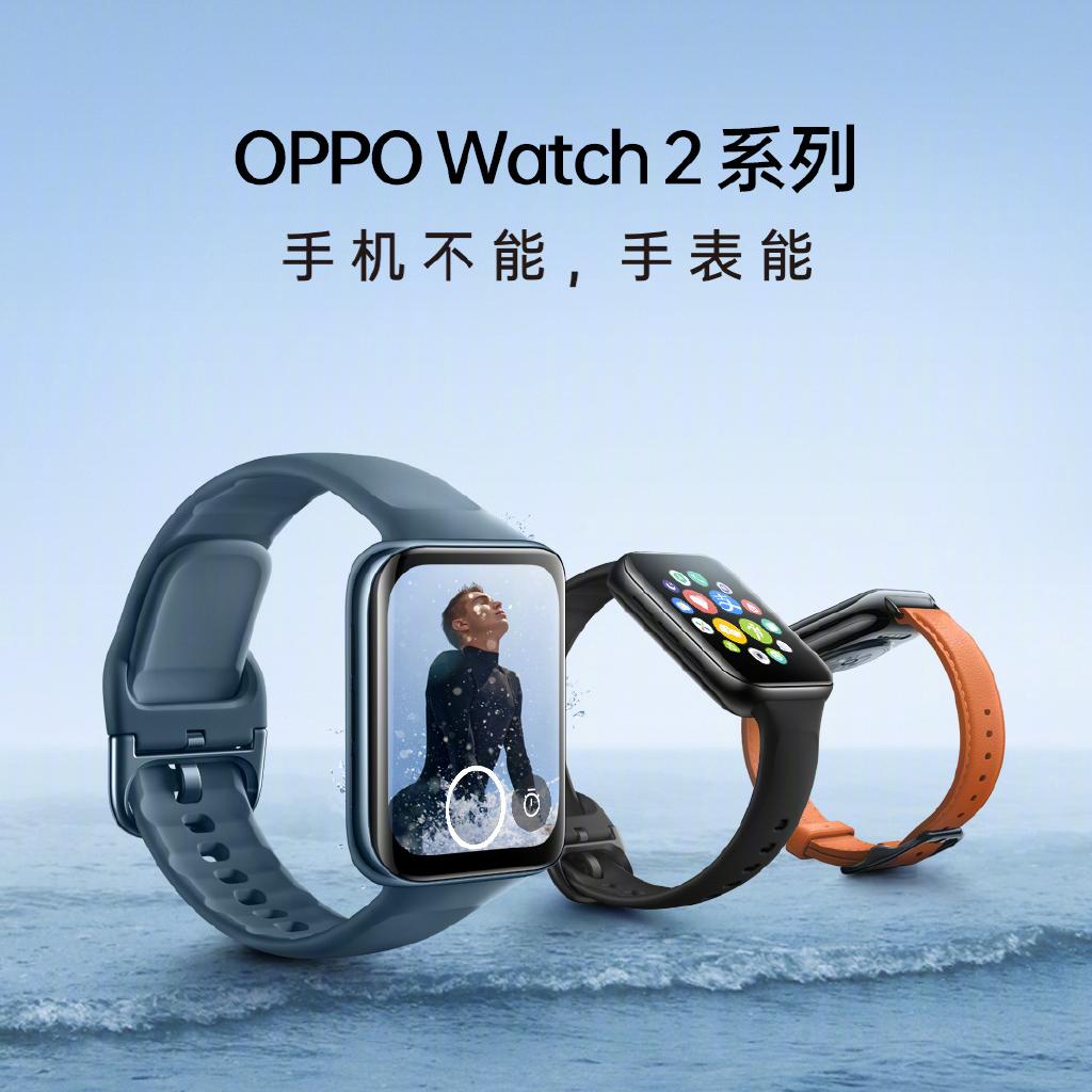 OPPO微博产品推广