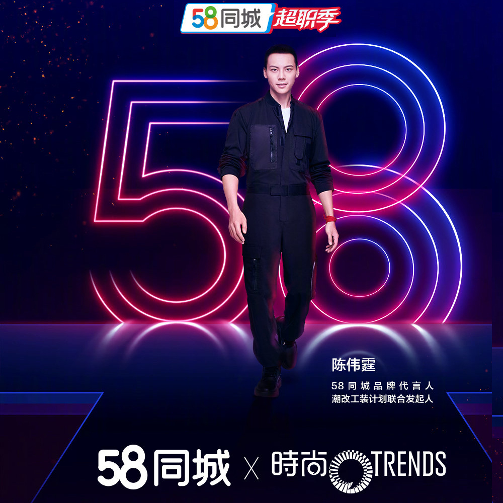 58同城微博品牌推广
