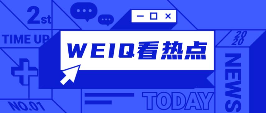 每周资讯封面.png